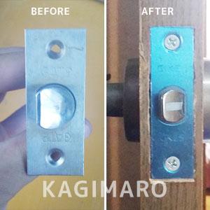 リビング扉の鍵交換